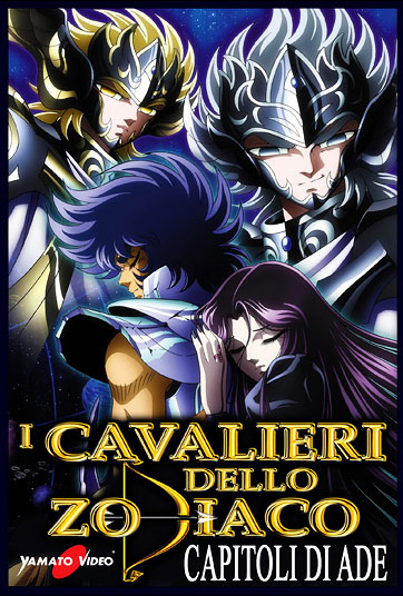 I Capitoli di Ade in DVD per Yamato Video